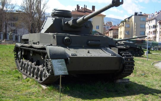 National Museum of Military History (Bulgaria)